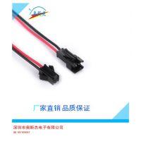 SM端子线 4p排线 22号 300mm 电子线束加工 并线厂家 优质保障