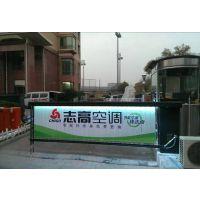 天津社区户外广告【道闸、灯箱、宣传栏】招揽客户