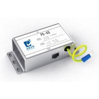 未来美电PK6-48信号防雷器POE以太网供电防雷器