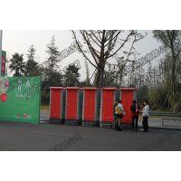 上海临时厕所多少钱一个