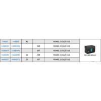 国产haiwell海为PLC 36路继电器输出 扩展模块H36DOR