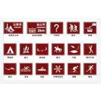 广州互通交通公司、广州道路标牌生产厂家、道路标牌生产厂家