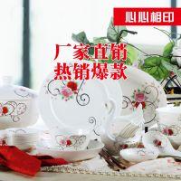 婚庆礼品瓷套装 46头骨瓷碗蝶勺餐具套装新心心相印 唐山陶瓷厂家直销