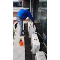 空调清洗|专业空调清洗维保点|硚口区空调清洗服务点