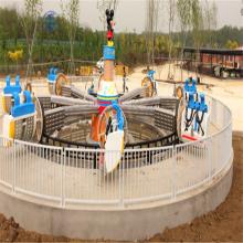 郑州童星新型游乐设备大型游乐设备翻滚音乐船厂家定制