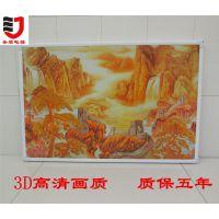 圣盾 家用电暖气 家用取暖画 远红外碳晶墙暖 壁挂式发热板等厂家直销
