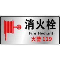 消防维修|河北建筑消防中心|邢台消防维修资料