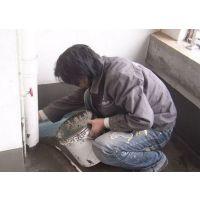 天津开发区专业防水补漏