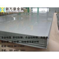 供应进口316L不锈钢板316L不锈钢棒/不锈钢管 价格优惠
