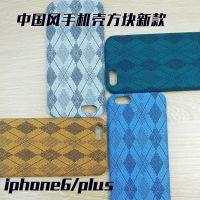 新款方块布艺iphone6手机壳手感舒适外贸新款4.7寸保护套