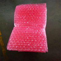 红色防静电气泡袋 苏州厂家定制 免费拿样