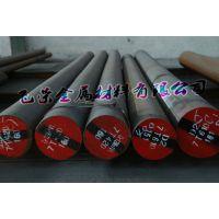 718H抚顺模具钢 进口模具钢厂家 东莞塑胶模具钢 批发模具