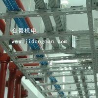 综合布线系统工程 综合布线技术 智能建筑综合布线