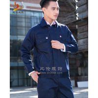上海企业工作服服装厂订做工服职业装制服BL-QD42