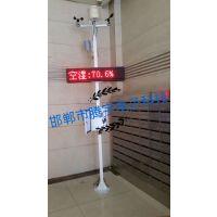 辽宁地区工地扬尘在线监测仪腾宇电子厂家直销
