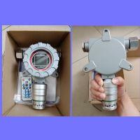 氨气测定仪特点MIC-500-NH3|天地首和液氨氨气检测仪|气体浓度分析仪厂商