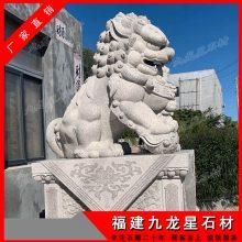 精品石雕大象 镇宅石雕象雕刻摆件 定做吉祥如意青石石材大象