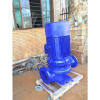 立式消防管道离心泵 增压泵锅炉循环泵工业加压泵ISG法兰口