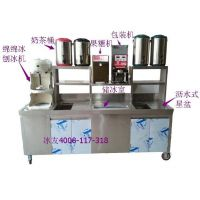 冰友牌贡茶奶茶不锈钢操作台 工作台 水吧吧台