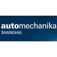 2017上海国际汽车零配件、维修检测诊断设备及服务用品展览会