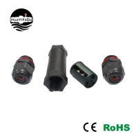 pg13-3芯路灯防水连接头户外线材接线头 公母对接头IP68防水接头