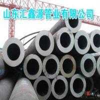 聊城生产Q345B无缝钢管 Q345B大小口径薄厚壁无缝钢管 规格齐全