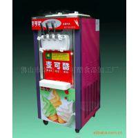 上海冰淇淋机 冰激淋制作设备 厂家直销 美食街甜点必备