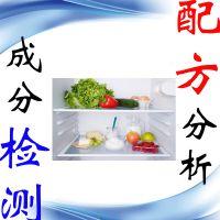 冰箱除臭剂配方还原 抗菌消毒 有效防止变质 冰箱除臭剂成分解析