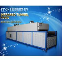 鑫祺专业设计隧道炉;采用电力调整;节能省电;远红外发热安全防爆