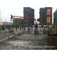供应12米15米混凝土布料杆.精品15米混凝土布料机,输送泵125泵管,优质混凝土布料机