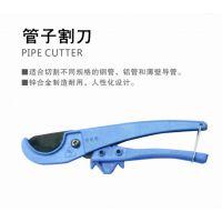 厂家直销   OLS美式小管子割刀   pvc管子割刀