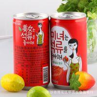 韩国乐天美女石榴汁 180ml*15瓶/箱 韩国进口饮料批发