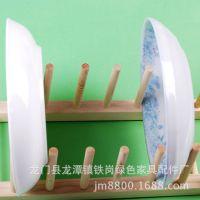 厨房置物架 zakka杂货批发 环保实用 木制碗架  碟架