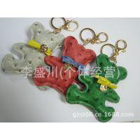 创意钥匙扣饰品 韩版精美钥匙扣饰品  包包挂件