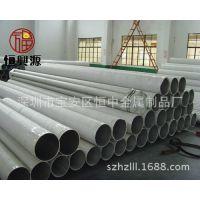供应304 316 不锈钢工业管 316L不锈钢管 321不锈钢无缝管