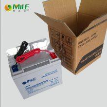 辽宁沈阳蓄电池鞍山胶体蓄电池价格四平太阳能路灯蓄电池厂家