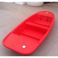厂家直销3米4米6米塑料船水上娱乐船塑料小渔船