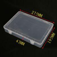 【新规格上市】8201A#白色PP硬胶盒 大号半透明空盒275*195*43MM