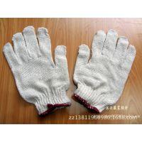 棉手套 线手套 劳保手套 棉纱手套 一次性手套 防护用品批发