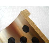 对开式自润滑轴瓦,剖分轴瓦结构,高承载、固体润滑剂