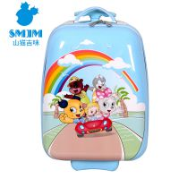 山猫吉咪五人卡通组合16寸儿童拉杆箱旅行箱学生 小孩行李箱包