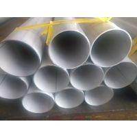 供应不锈钢管 304 304L 316L