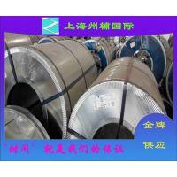 现货供应 宝钢热镀锌 宝钢耐指纹钢板 DC51D Z 2.6*1250
