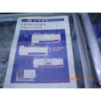 供应:台湾`CHEN YI`CY电磁铁 CS-0.6