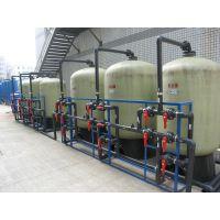 供应 云南地区大型自来水洗涤厂专用软化水处理设备 质量保证 华兰达品牌