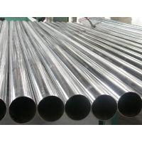 不锈钢管材质: 301 321 耐腐蚀 耐酸碱 耐高温