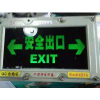 EBS8301 防爆LED通路灯 售价: ¥0.00 ¥0.00 购买数量 :