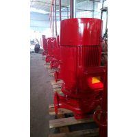 温邦不锈钢消防水泵XBD25-102-100GDL自动喷淋泵型号