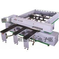 全自动电子裁板锯RXJX1327-D /厂家直销高效率顺德佰工电子裁板锯