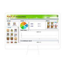 中山用友财务软件T 产品线 中小微型企业专用管理软件 T系列功能讲解